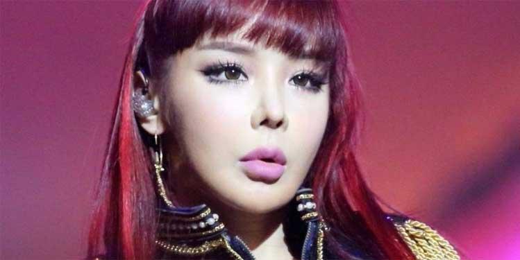 Park Bom Plastic Surgery
